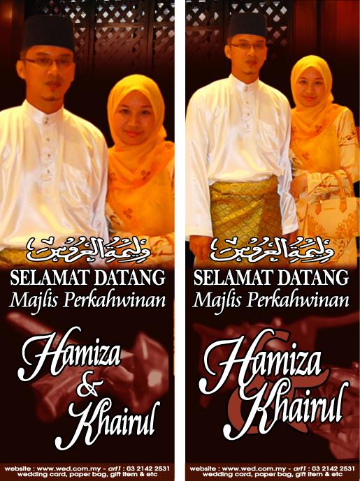 email2hamiza